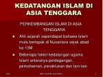 kedatangan islam di asia tenggara