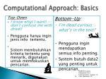 computational approach basics
