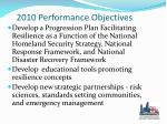 2010 performance objectives