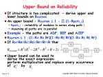 upper bound on reliability