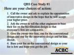 qbs case study 11