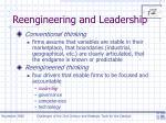 reengineering and leadership