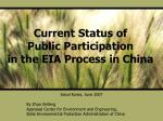 current status of public participation in the eia process in china