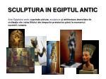 sculptura in egiptul antic