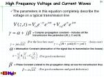 high frequency voltage and current waves1