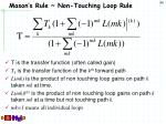 mason s rule non touching loop rule