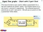 signal flow graphs start with 2 port first