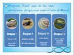 proyecto tiet uno de los m s ambiciosos programas ambientales de brasil
