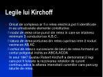 legile lui kirchoff