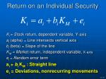 return on an individual security1