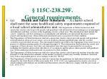 115c 238 29f general requirements