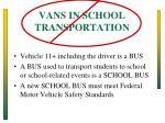vans in school transportation