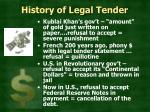 history of legal tender