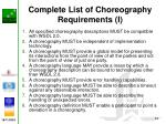 complete list of choreography requirements i