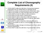 complete list of choreography requirements ii