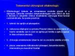 tratamentul chirurgical oftalmologic