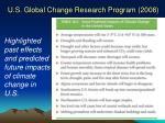 u s global change research program 2008