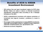 benefits of acia to asean investment environment