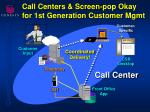 call centers screen pop okay for 1st generation customer mgmt