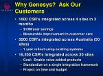 why genesys ask our customers