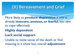 ii bereavement and grief2