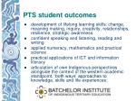 pts student outcomes