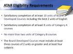 atar eligibility requirements