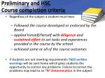 preliminary and hsc course completion criteria