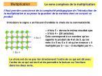 multiplication6