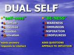 dual self