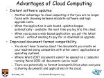 advantages of cloud computing2