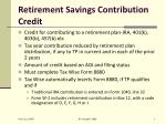 retirement savings contribution credit