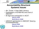 accountability structural systemic issues
