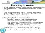 promoting innovation