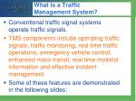 what is a traffic management system