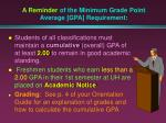 a reminder of the minimum grade point average gpa requirement