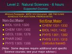 level 2 natural sciences 6 hours suggested courses