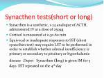 synacthen tests short or long