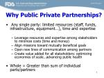 why public private partnerships