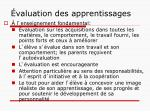 valuation des apprentissages2