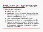 valuation des apprentissages3