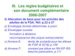 iii les r gles budg taires et son document compl mentaire 2006 20072
