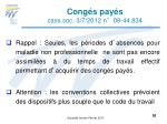cong s pay s cass soc 3 7 2012 n 08 44 8343