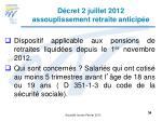 d cret 2 juillet 2012 assouplissement retraite anticip e