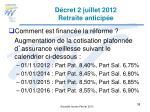 d cret 2 juillet 2012 retraite anticip e3