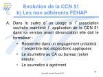 evolution de la ccn 51 b les non adh rents fehap2