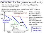 correction for the gain non uniformity