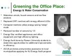 greening the office place energy water conservation