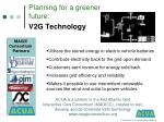 planning for a greener future v2g technology