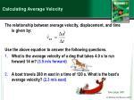 calculating average velocity1